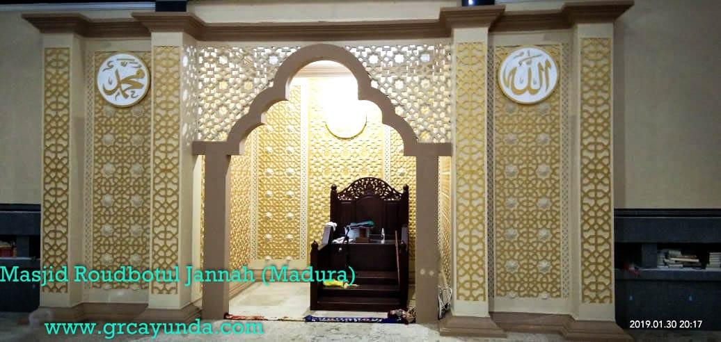 grc masjid
